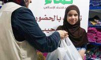 """مشروع """"كسوة العيد"""" في بيروت وصيدا"""