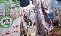 ذبح 3 عجول و14 خروفًا – مشروع اللحوم الشهري