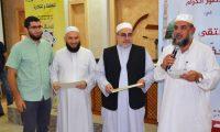 ملتقى حفاظ الوحي (2) مع د. عادل أبو شعر
