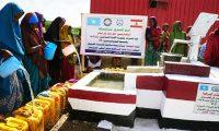 مؤسسة نماء: حفر بئر جديد (البركة) في الصومال