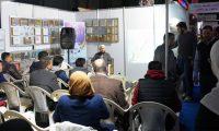 جمعية الاتحاد الإسلامي في معرض الكتاب العربي الدولي في بيروت
