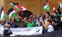 القدس أمانتي: وقفة تضامنية مع القدس والأقصى أمام مسجد محمد الأمين – بيروت