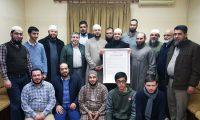 تكريم الشيخين خالد يونس ونزار الشاتي في دار القرآن الكريم