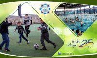 سباحة وكرة قدم لأشبال عالم الفرقان في بيروت