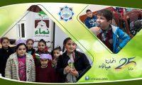 مسلمٌ وأفتخر.. نشاط ترفيهي لأبناء مؤسسة نماء في طرابلس
