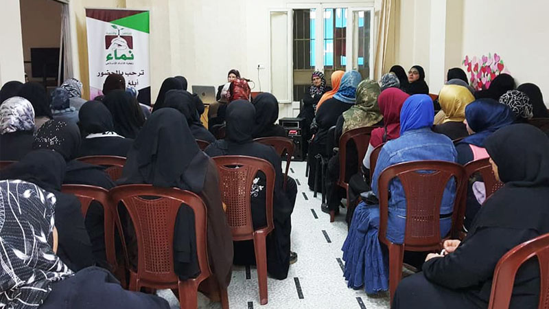 بالتربية الإيمانية نحلّق مع أبنائنا.. محاضرة لمؤسسة نماء في طرابلس