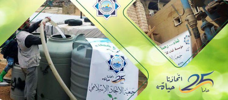 مؤسسة نماء: تأمين مياه الشرب وسحب الجور الصحيّة في مخيمات عرسال
