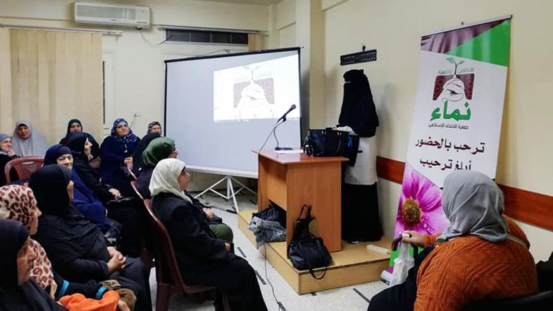 أهمية العلم وفضله.. محاضرة للعائلات في مؤسسة نماء في طرابلس