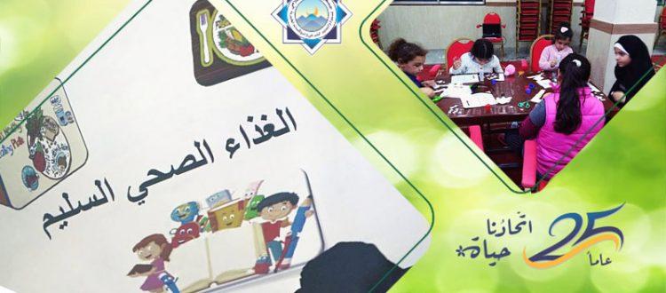 إطلاق شهر (العادات الصحية) ضمن سلسلة اللقاءات الشتوية لفتيات عالم الفرقان في بيروت