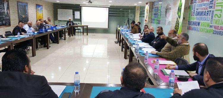 ضوابط المعاملات المالية والتجارية.. دورة علمية متخصصة في طرابلس
