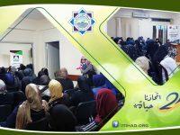 نبي الله إبراهيم عليه السلام.. والبرّ - محاضرة للعائلات في مؤسسة نماء - طرابلس