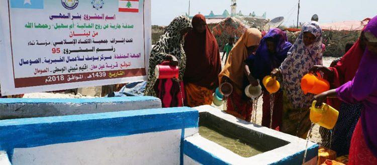 """مؤسسة نماء: حفر بئر المهى في الصومال عن روح الراحلة """"أم سهيل"""" رحمها الله"""