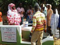 مؤسسة نماء: بئر البركة - غانا، صدقة جارية عن آل البرازي وآل البيومي