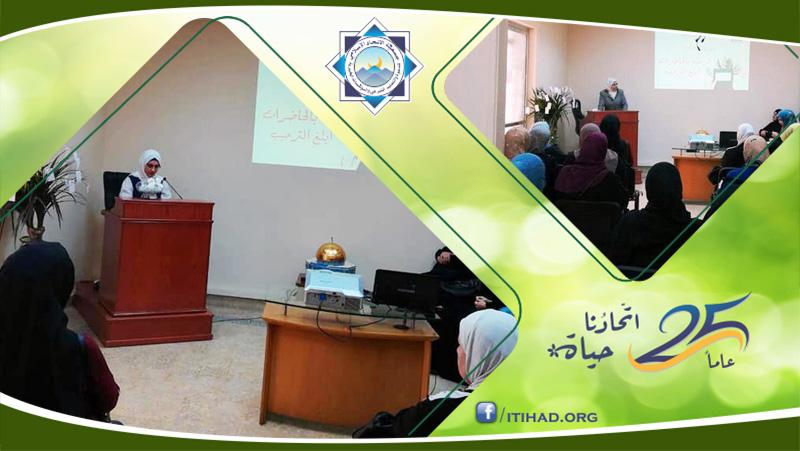 الإسراء والمعراج.. لقاء إيماني للعائلات في مؤسسة نماء - بيروت