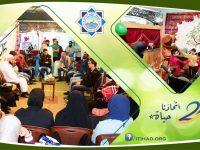 فعاليات يومية تفاعلية متنوعة ميّزت جناح جمعية الاتحاد الإسلامي في معرض الكتاب 44 - طرابلس