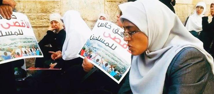 دور المرأة المسلمة في التغيير