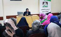 التربية الأخلاقية والإيمانية.. محاضرة للعائلات في مؤسسة نماء – طرابلس