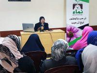 التربية الأخلاقية والإيمانية.. محاضرة لعائلات مؤسسة نماء في طرابلس