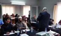 التخطيط التشغيلي والمتابعات الإدارية.. دورة تطويرية للعاملين في جمعية الاتحاد الإسلامي