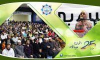 """مهرجان توزيع جوائز """"مسابقة عَلَّمني حبيبي"""" ﷺ السادسة في البقاع"""