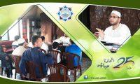 انطلاق دورة (فقه الصيام وآدابه) في مركز جمعية الاتحاد الإسلامي في البقاع – بر الياس