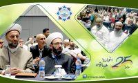 """جمعية الاتحاد الإسلامي تشارك في مؤتمر """"منبر الأقصى للخطباء والدعاة"""""""
