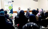 كتم الأسرار في مدرسة الهجرة النبوية.. محاضرة لعائلات مؤسسة نماء في طرابلس