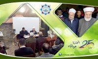يوم بقاعي علمي طويل.. مع الملا الشيخ صالح الغرسي ضيف جمعية الاتحاد الإسلامي
