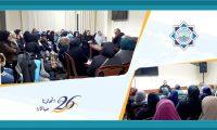 العلم هو الصاحب في الدنيا والآخرة.. محاضرة لعائلات مؤسسة نماء في طرابلس ألقاها أ. طه ياسين