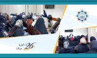 سلمان الفارسي الباحث عن الحق.. محاضرة لعائلات مؤسسة نماء في طرابلس ألقتها أ. جُمانة كريم
