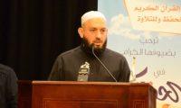 كلمة الشيخ حسن قاطرجي خلال حفل تكريم أصغر حافظ في دور القرآن الكريم – لبنان