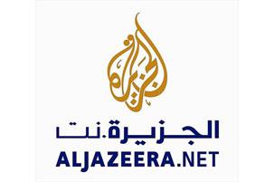 """حوار """"الجزيرة نت"""" مع الشيخ حسن قاطرجي حول حملة """"أغيثوا مضايا"""""""