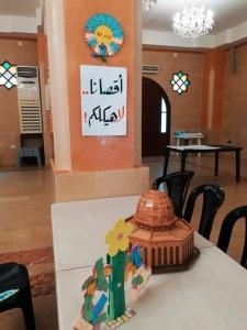 القدس أمانة نبوية وعهدة إسلامية.. نشاط ترفيهي لمؤسسة نماء-001