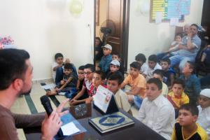 الحفل الختامي لدورة جيل القرآن - ذكور في مركز الفضيلة-006