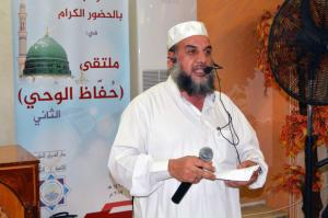 ملتقى حفاظ الوحي (2) مع د. عادل أبو شعر-015