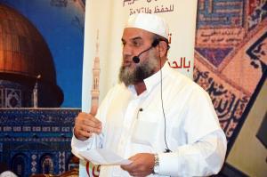 ملتقى حفاظ الوحي (2) مع د. عادل أبو شعر-022