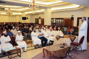 ملتقى حفاظ الوحي (2) مع د. عادل أبو شعر-026