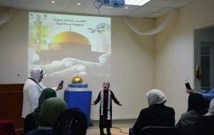 القدس أمانة نبوية وعهدة إسلامية.. نشاط تضامني لمؤسسة نماء في بيروت-0003