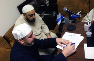 اللقاء الأول لمجلس قرّاء الشام في دار القرآن الكريم-003