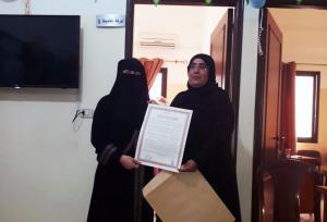 تكريم الأخت الحافظة عائشة معرباني في دار القرآن الكريم - الفضيلة-002
