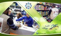 """بعد طرابلس والبيرة وعرسال.. """"نماء رحمة وعطاء"""" في بيروت وصيدا"""