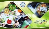 اختتام الشهر الخامس (العادات الصحية) من لقاءات عالم الفرقان الشتوية في بيروت