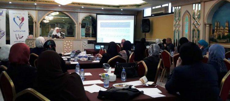 حنايا: المرأة في الاتفاقيات الدولية.. محاضرة تفاعلية مع د. نهى قاطرجي