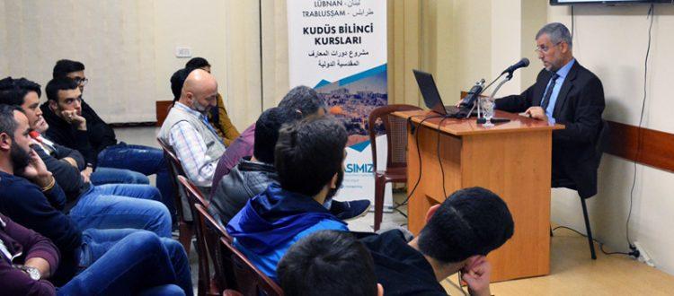 المنتدى الشبابي | قناديل مقدسية: الإعلام... وجيل التحرير، لقاء شبابي مع الإعلامي د. عمر الجيوسي