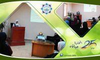 الإسراء والمعراج.. لقاء إيماني للعائلات في مؤسسة نماء – بيروت