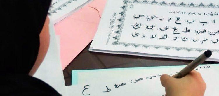 اختتم عالم الفرقان للفتيات في بيروت شهره السادس من اللقاءات الشتوية والذي كان بعنوان: (الحضارة الإسلامية والخط العربي) حيث أمضت الناشئات 4 أسابيع في التدرب على خط الرقعة، كما تعرفن على جانب من الحضارة الإسلامية وهو الحضارة الأندلسية.. وقد تمّ توزيع دفاتر الخط والأقلام المخصصة للخط العربي على جميع الناشئات ليتابعن التدريب في بيوتهن.