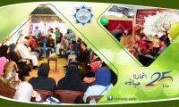فعاليات يومية تفاعلية متنوعة ميّزت جناح جمعية الاتحاد الإسلامي في معرض الكتاب 44 – طرابلس