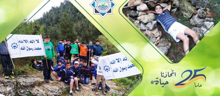 الأخوة ربيع القلوب.. مخيم لأشبال عالم الفرقان في بيروت
