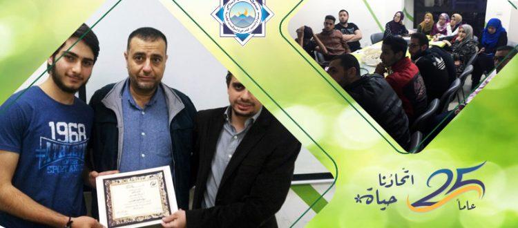 رواد لأجل القدس: القدسيّة.. لقاء شبابي مع الشيخ حسام الغالي