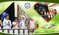حفل اختتام اللقاءات الشتوية لفتيات عالم الفرقان في بيروت